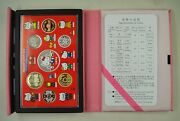 Japan Proof Coins Set Of 6 Coins And A Medal 2004, 30th Anniversary Of Hello Kitty
