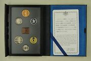 Japan Proof Coins Set Of 6 Coins 1993 Uncirculated In The Decoration Case
