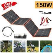 50w 100w 120w 150w Foldable Portable Solar Panel For Rv/camping/power Station Us