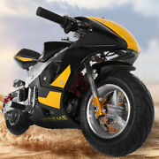 A+ Mini Gas Power Pocket Bike Motorcycle 49cc 4-stroke Engine For Kids And Teens