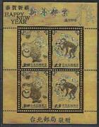 China New Year Of The Monkey 2003 Gold Foil Souvenir Sheet
