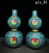 12 A Pair Chinese The Qing Dynasty Cloisonne Enamel Pure Copper Gourd Bottle