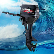 2-stroke 12.0hp Outboard Motor Fishing Boat Engine Cdi Water Cooling System169cc