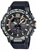 Casio G-shock Love The Sea And Earth Wildlife Promised Collabo Model