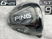 Ct255 Tour S Wrx Proto 2021 Ping G G425 Lst Real 9.5 With Spec Sheet