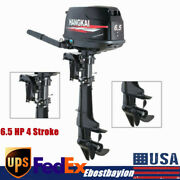 123cc 6.5hp 4-stroke Outboard Motor Boat Parts Engine Cdi Water-cooling System