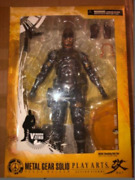Play Arts Kai Metal Gear Solid Snake Big Boss Ver Zero Figure F/s From Jp Used