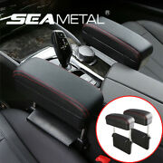 2pcs Universal Car Console Comfort Armrest Central Console Box Pu Leather Red