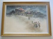Vintage Painting African American Listed Kas Walker Fair Carnival Circus Tent