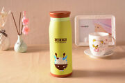 Kids Thermos Mug Cartoon Animal Cute Two Stainless Steel Portable Water Cups