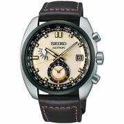 Seiko Astron Ic Series Solar Radio Wave Leather Belt Dual Time Champagne Gold