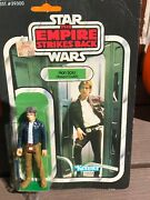 Star Wars Vintage Kenner Empire Han Solo Bespin Carded 41b Figure Not Afa Graded