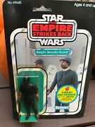 Star Wars Vintage Kenner Empire Bespin Security Guard Figure 48b Revenge Carded