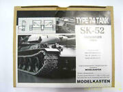 Model Kasten 1/35 Track For74 Tank Movable Connecting Sk Series Detail-up Parts
