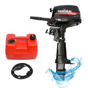 4 Stroke 123cc Outboard Motor Marine Boat Engine Motor Water Cooling Cdi 6.5hp