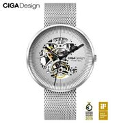 Wristwatch Mens Mechanical Watches Automatic Silver 21