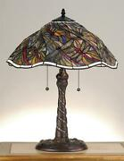 Meyda 82310 Stained Glass / Table Lamp - Multicolor