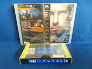 Collateral/tom Cruise Starring Vhs Videotape Subtitled Version Rental Drop 00303
