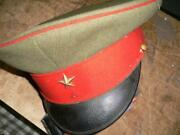 Ww2 Former Imperial Japanese Army Hat Cap Without Chin Strap