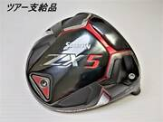 Tour Supplies Zx5 Player Use Club Srixon 9.5 The Flight Of Surprise