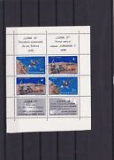 Russia Space Souvenir Stamp Sheet Used  Ref R 1681