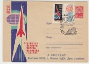 Russia 1962 Planet + Space Rocket Rocket And Town Slogan Stamp Cover Ref 30095