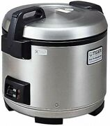 Tiger Thermos Rice Cooker Commercial Use 5 Go Stainless Steel Jp