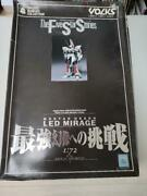 Red Mirage Challenge To The Strongest Phantom Image 1/72 Volks Resin Kit