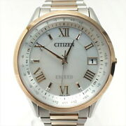 Citizen Exceed Limit 700 Pieces Cb1114-61w White Shell Radio Wave Solar Mens Box