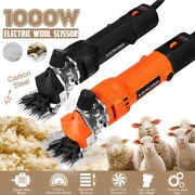 1000w Electric Farm Supplies Sheep Goat Animal Grooming Clipper Shearing Tools