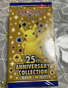 Pokemon Card Expansion Pack 25th Anniversary Collection Box S8a New Japan F/s