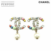Auth Earring Cc Rhinestone Multi Color Beads Swing Fake Pearlcococ21cauth