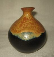 Antique Japanese Pottery Glazed Vase