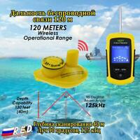 Russian Version wireless fishfinder lucky FFCW1108 1 LCD color Display 40m
