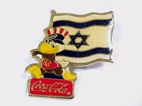 Awesome 1984 COCA COLA ISRAEL Olympic Souvenir Pin