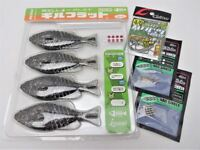 Rare! ISSEI worm Lure GILL FLAT Set [#06 Baby Shiner/Hook/Nail Sinker]