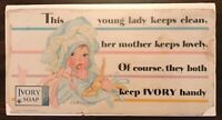 """Vintage Ivory Soap Advertising Trolley Car Sign 10.5"""" x 21"""" 1930's"""