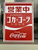 METAL TIN SIGN JAPANESE SOL VINTAGE COCA COLA COKE PEPSI HERE BOTTLE SODA DRINK