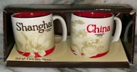 Starbucks Shanghai + China 3 oz. Demitasse Cups Espresso Global Icon Mug Set
