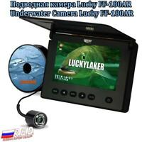 LUCKY FF-180AR nderwater Camera Fish Locator Finder Protective Cover, 120° Wide