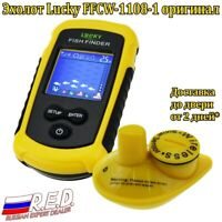 lucky FFCW1108 1 Russian Version wireless fishfinder LCD color Display 40m