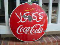 Coca Cola Coke Button Porcelain sign EGYPT