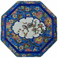 French Emaux de Longwy Vintage Plant Stand or Trivet with Chinoiserie Decor