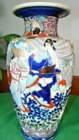 Antique Moriage Art Pottery Asian Japanese Nippon Satsuma FLoral 15