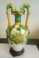 Vintage Japanese Awaji Double Dragon Handle Yellow Green over White Pottery Vase