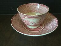 SUPER RARE PATTERN Red Transferware Pearlware Tea Cup & Saucer C. 1830s