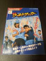 Used International Superstar Soccer Perfect Eleven game Japanese Guide Book