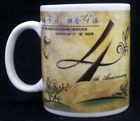 Starbucks 2004 Shanghai 4th Anniversary Coffee Mug Cup ~ VERY RARE Collectible!