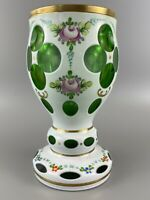 Vtg Bohemian Czech Moser Glass White to Green Overlay Hand Painted Vase cup