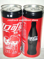 2020 China coca cola zero New Year single coke can 330ml empty